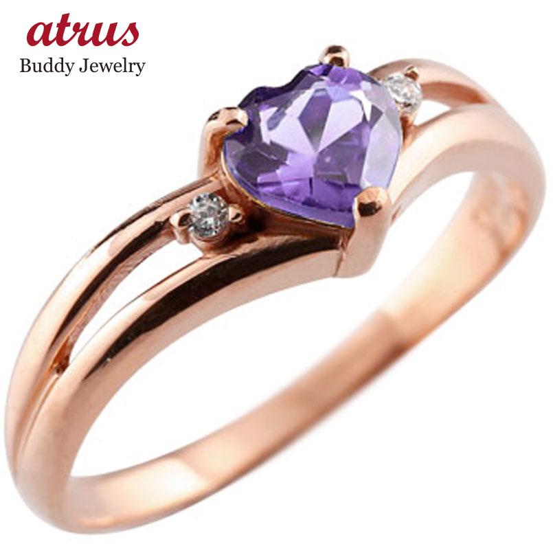 ピンキーリング ハート リング アメジスト ダイヤモンド 指輪 ピンクゴールドk18 18金 ダイヤ 2月誕生石 宝石 送料無料