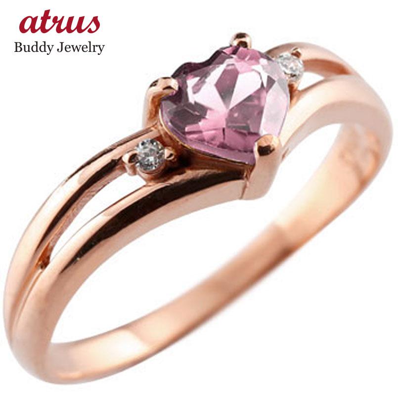 ピンキーリング ハート リング ピンクトルマリン ダイヤモンド 指輪 ピンクトルマリン ピンクゴールドk18 18金 ダイヤ 10月誕生石 宝石 送料無料