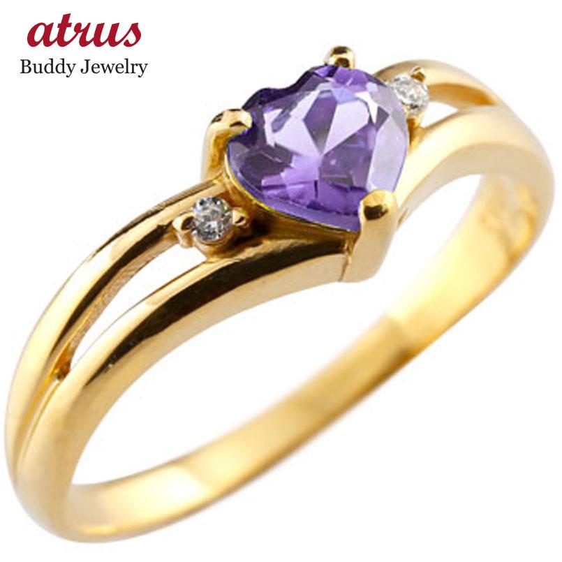 ピンキーリング ハート リング アメジスト ダイヤモンド 指輪 イエローゴールドk18 18金 ダイヤ 2月誕生石 宝石 送料無料