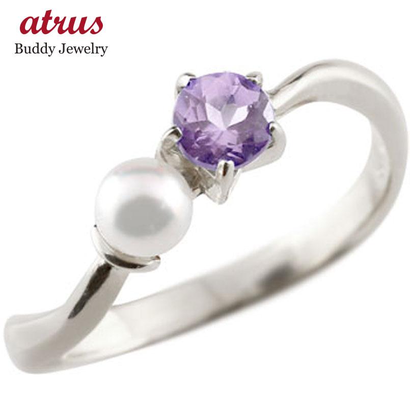 ピンキーリング アメジスト ベビーパール プラチナ リング 指輪 2月誕生石 ストレート 宝石 真珠 フォーマル 送料無料