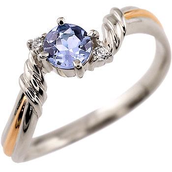 ピンキーリング タンザナイト プラチナ リング ダイヤモンド 指輪 ピンクゴールドk18 コンビ 12月誕生石 18金 ダイヤ ストレート 宝石 送料無料