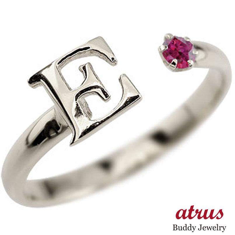 イニシャル プラチナ リング ルビー 指輪 アルファベット ピンキーリング 7月誕生石 ストレート 送料無料