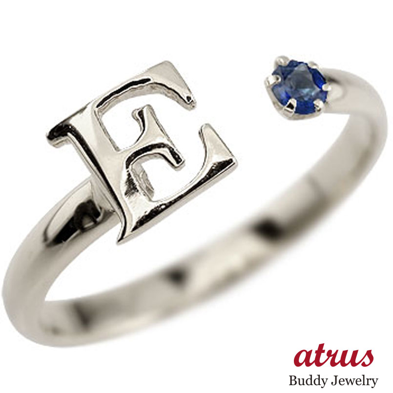 イニシャル プラチナ リング サファイア 指輪 アルファベット ピンキーリング 9月誕生石 ストレート 送料無料