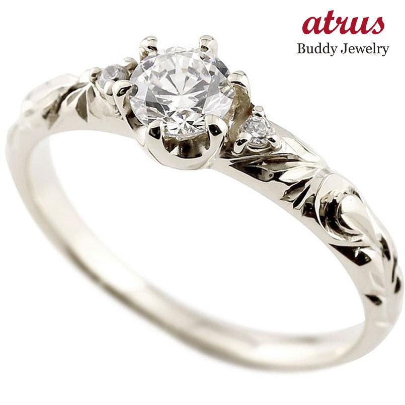 婚約指輪 エンゲージリング ハワイアンジュエリー ダイヤモンド ハードプラチナ950 リング 一粒 大粒 指輪 ハワイアンリング pt950 ダイヤ ストレート