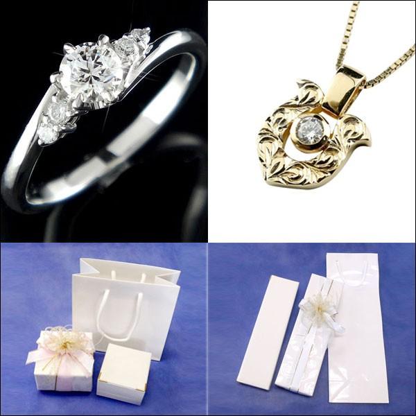 婚約指輪 ネックレス メンズ セット ダイヤモンド プラチナ エンゲージリング 大粒 ダイヤ 馬蹄 イエローゴールドk18 ハワイアン メンズ レディース 結納
