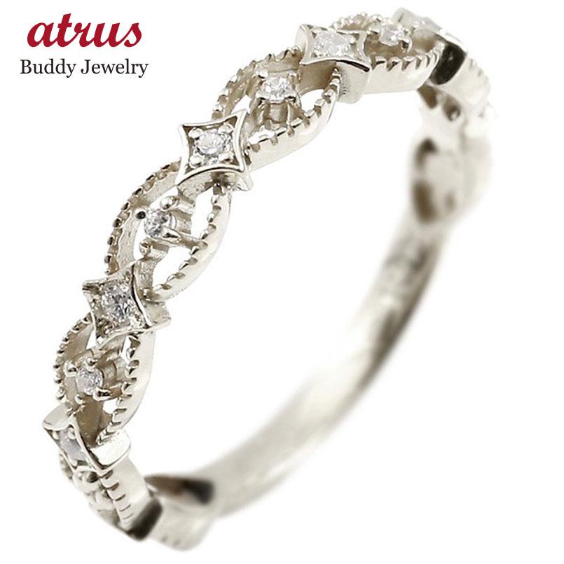 婚約指輪 プラチナリング キュービックジルコニア エンゲージング 指輪 透かし ミル打ち ピンキーリング pt900 宝石 レディース 送料無料