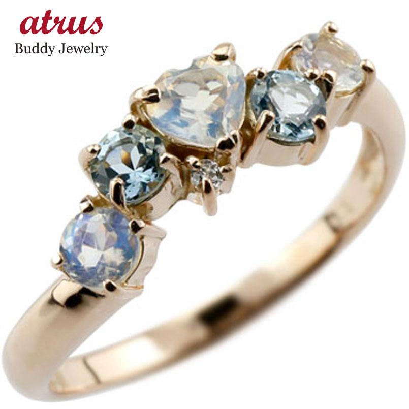 ピンキーリング ブルームーンストーンリングハートアクアマリンダイヤモンド ピンクゴールドk10指輪 ダイヤ10金 ダイヤ 宝石 送料無料