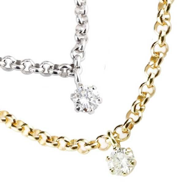 ブレスレット ペアブレスレット ダイヤモンド ダイヤ 一粒 0.08ct ソリティア ダイヤ プラチナ ゴールド 18金 チェーン カップル レディース パートナー 送料無料