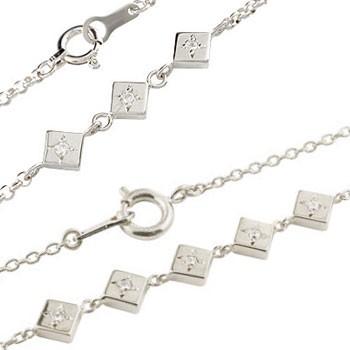 小さなジュエリーに大きな力 人と人との結び 絆の証し 18金 ペアブレスレット ダイヤモンド ダイヤ チェーン 送料無料 与え 信頼 ブレスレット カップル ホワイトゴールドk18