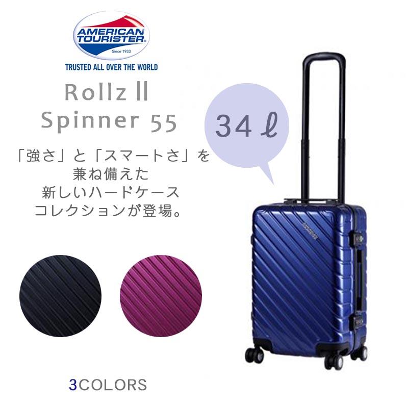 【期間限定 ポイント5倍】ロールズツースピナー55 55cm 34L 1~2泊程度 TSAロック スーツケース アメリカンツーリスター AMERICAN TOURISTER/RollzII Spinner 55【送料無料】