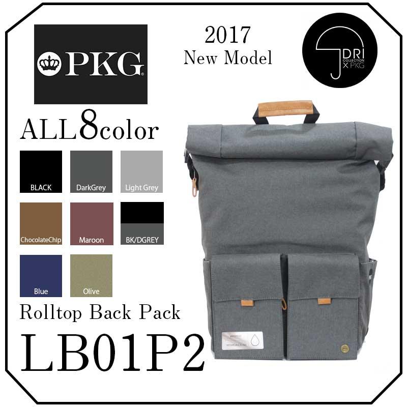 【期間限定 ポイント10倍】PKG Rolltop Back Pack(ロールトップバッグパック) 【LB01P2】【new model】【ビジネス】【撥水性】【ユニセックス】【バッグパック】【送料無料】