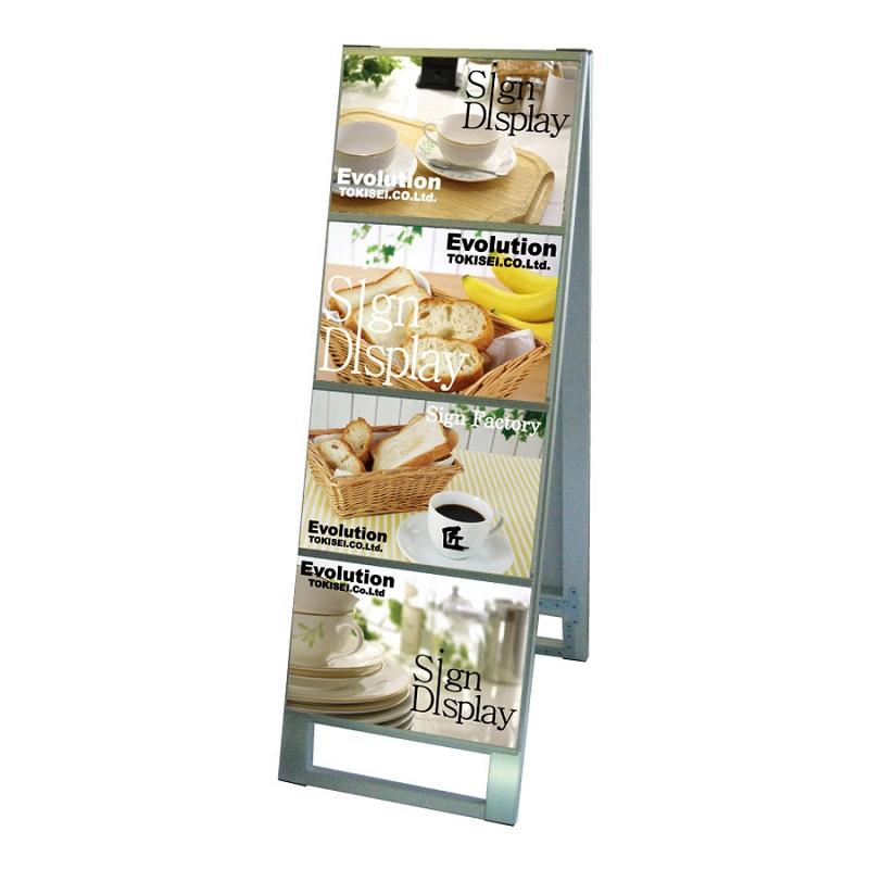 カードケーススタンド看板 A4横8両面 CCSK-A4Y8R A4サイズ横8枚付・両面タイプ