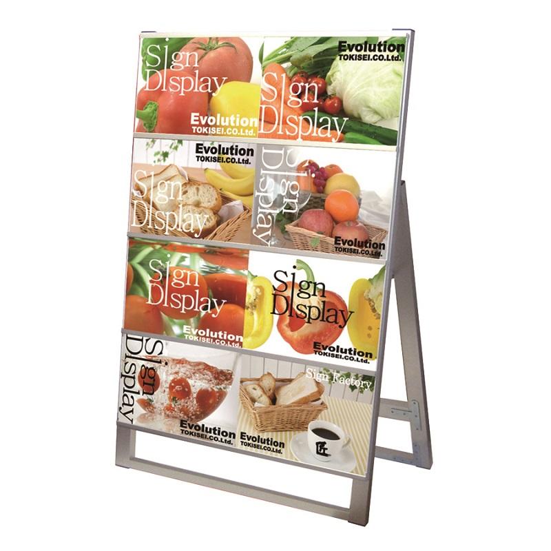 カードケーススタンド看板 A4横8片面 CCSK-A4Y8K A4サイズ横8枚付・片面タイプ