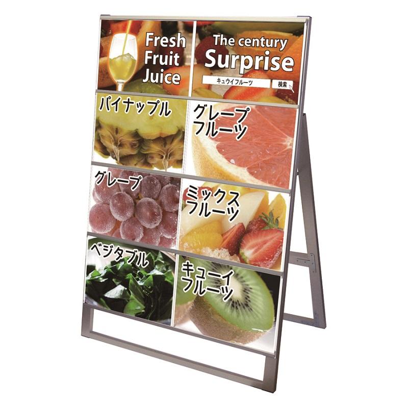 カードケーススタンド看板 B4横8片面 CCSK-B4Y8K 飲食 不動産 広告看板 店舗看板