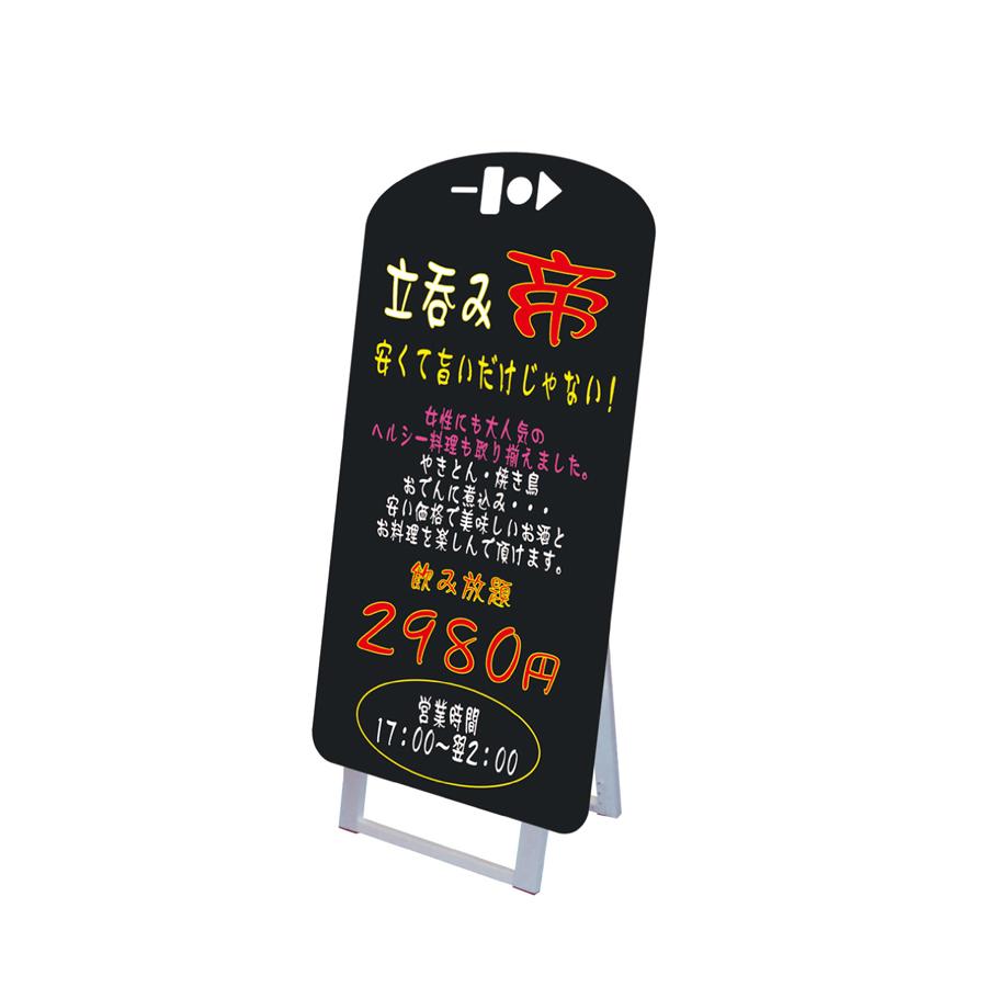 ポップルスタンド看板シルエット ODN おでん形(大) ボードマーカー用