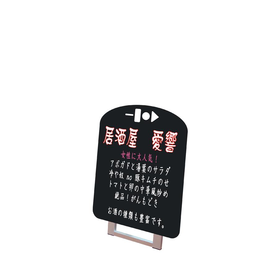ポップルスタンド看板シルエット ODN おでん形(小) ボードマーカー用
