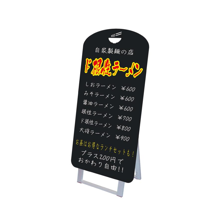 ポップルスタンド看板シルエット MEN めん類形(大) ボードマーカー用