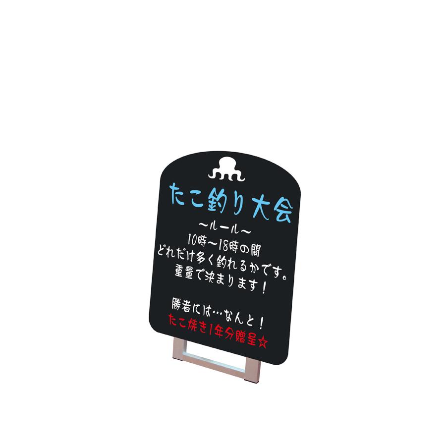ポップルスタンド看板シルエット TAC タコ形(小) ボードマーカー用