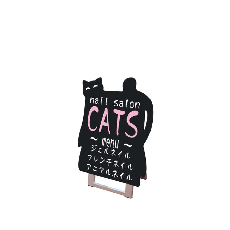 ポップルスタンド看板シルエット CAT ネコ形(小) ボードマーカー用