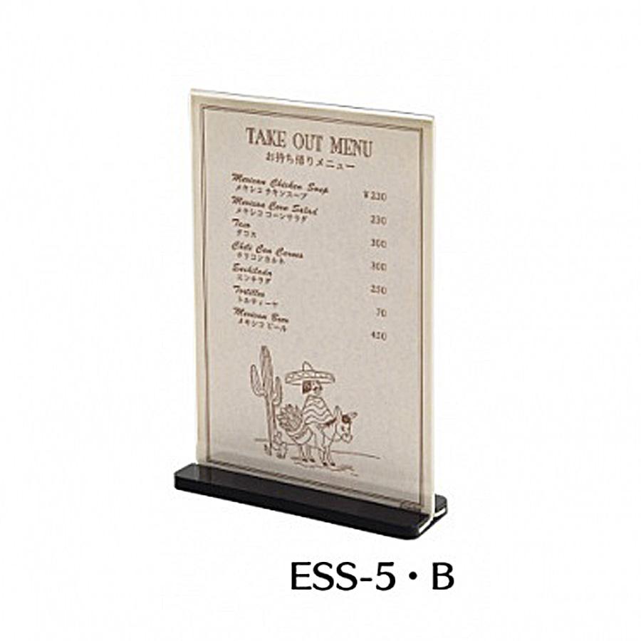 ドリンクメニューや、おすすめのメニューに最適 メニュースタンド ハガキサイズ W100xH155mm ESS-5・B アクリル ブラックベース スライドメニュー立て
