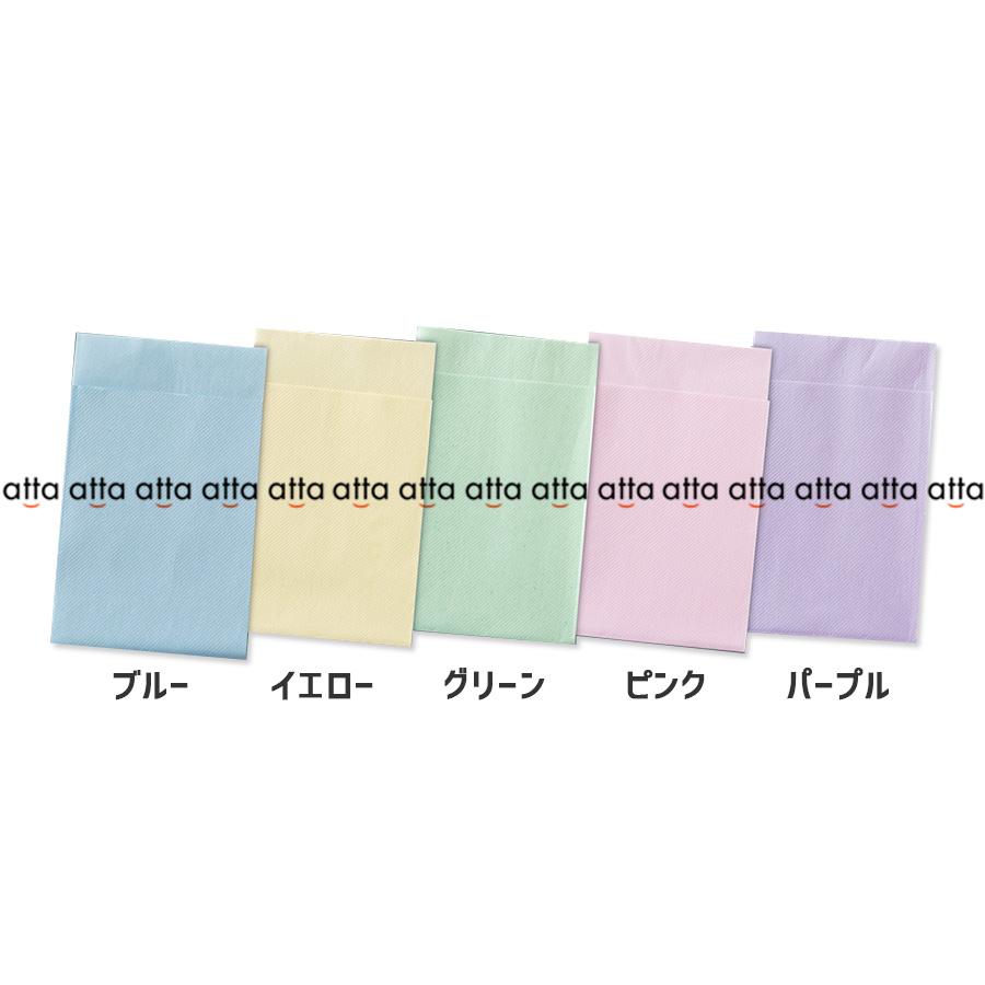 カラー6ッ折ナプキン 色ちかる 83×135mm 10000枚【使い捨て紙ナプキン・おてふき・ペーパーナフキン】溝端紙工