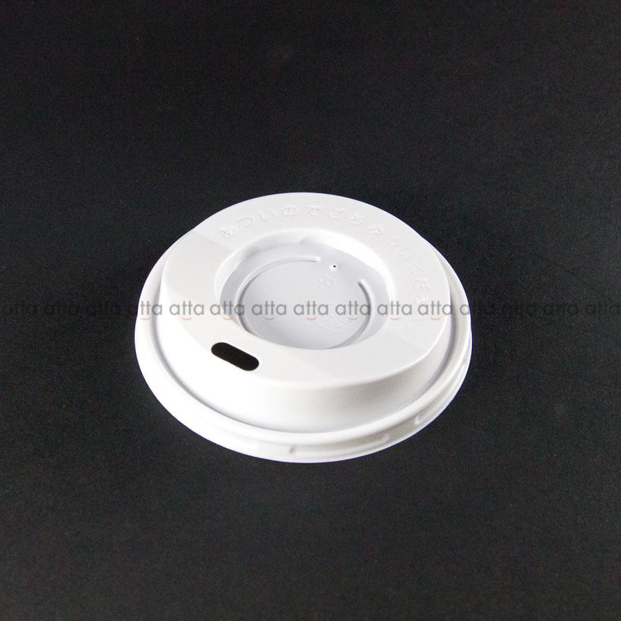 紙コップ用フタ 口径76.8mm 2000個 S-275-F ドリンキングリッド 【テイクアウト・業務用・使い捨て食品容器】
