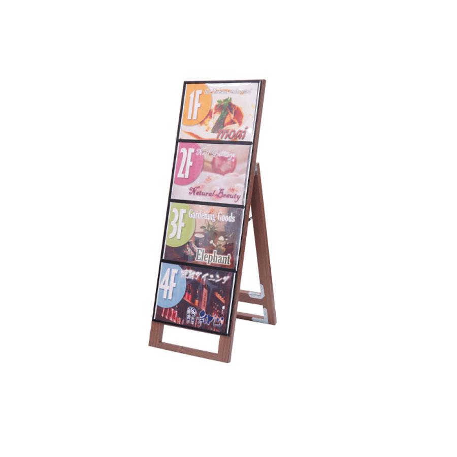 A4横・4片面 木製カードケーススタンド看板 WD-CCSK-A4Y4K 常磐精工(TOKISEI)
