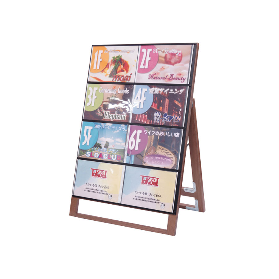 A4横・8片面 木製カードケーススタンド看板 WD-CCSK-A4Y8K 常磐精工(TOKISEI)