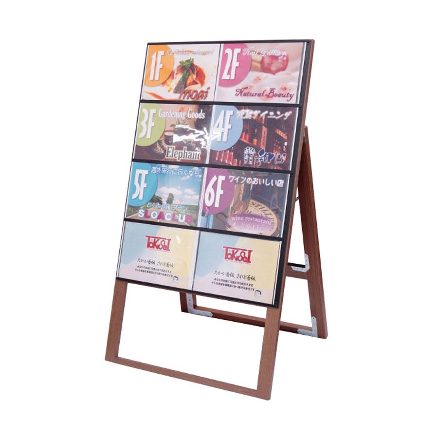 A4横・8片面ハイ 木製カードケーススタンド看板 WD-CCSK-A4Y8KH 常磐精工(TOKISEI)