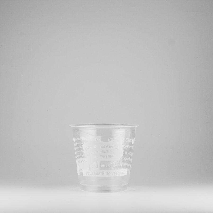 デザートカップ 210ml   77mm口径 1000個 DIP-212Pパティシエ白