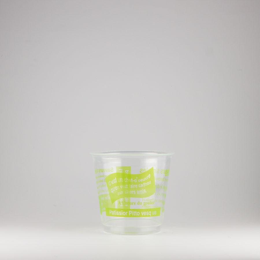 デザートカップ 210ml   77mm口径 1000個 DIP-212Pパティシエ緑