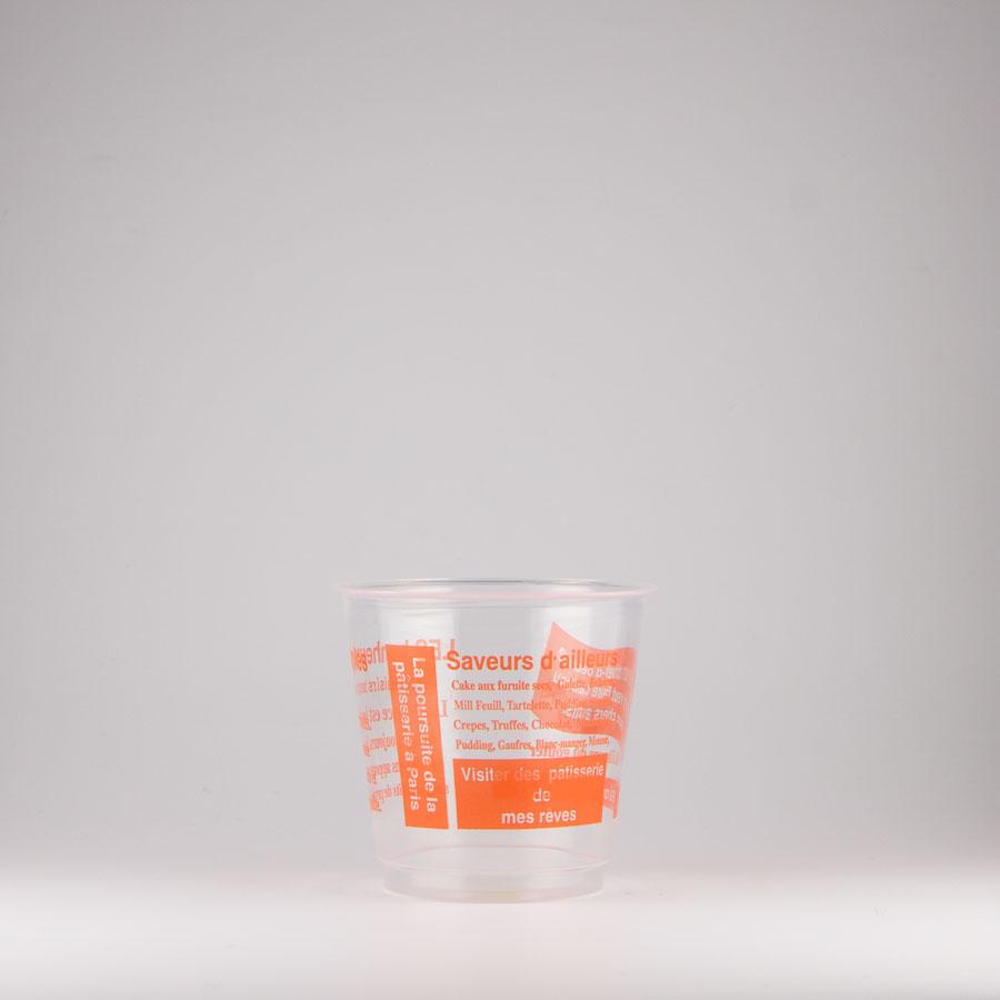 デザートカップ 210ml   77mm口径 1000個 DIP-212Pパティシエオレンジ