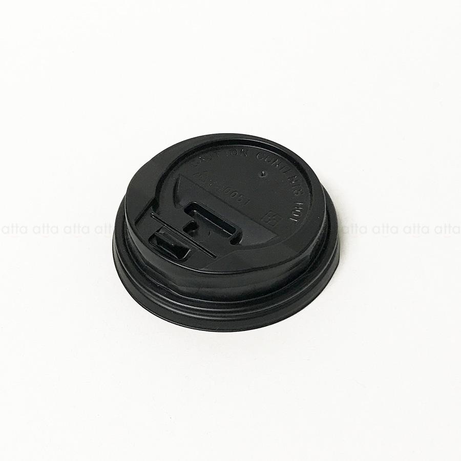 紙コップ用フタ 口径80mm 2000個 BMT-038 BMT(8オンス)専用リフトアップリッド黒無地 【テイクアウト・業務用・使い捨て食品容器】