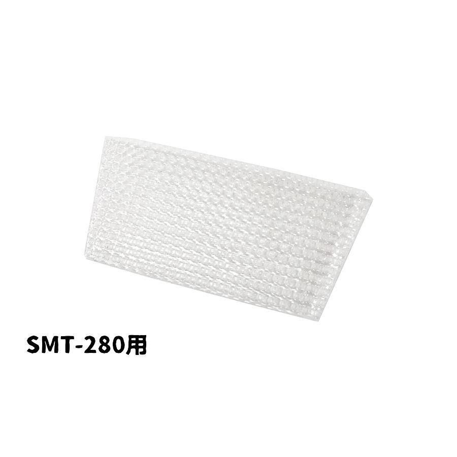 ポリエチレン製カップスリーブ (※SMT-280専用) 3500枚 Eスリーブフィット SMT-280用