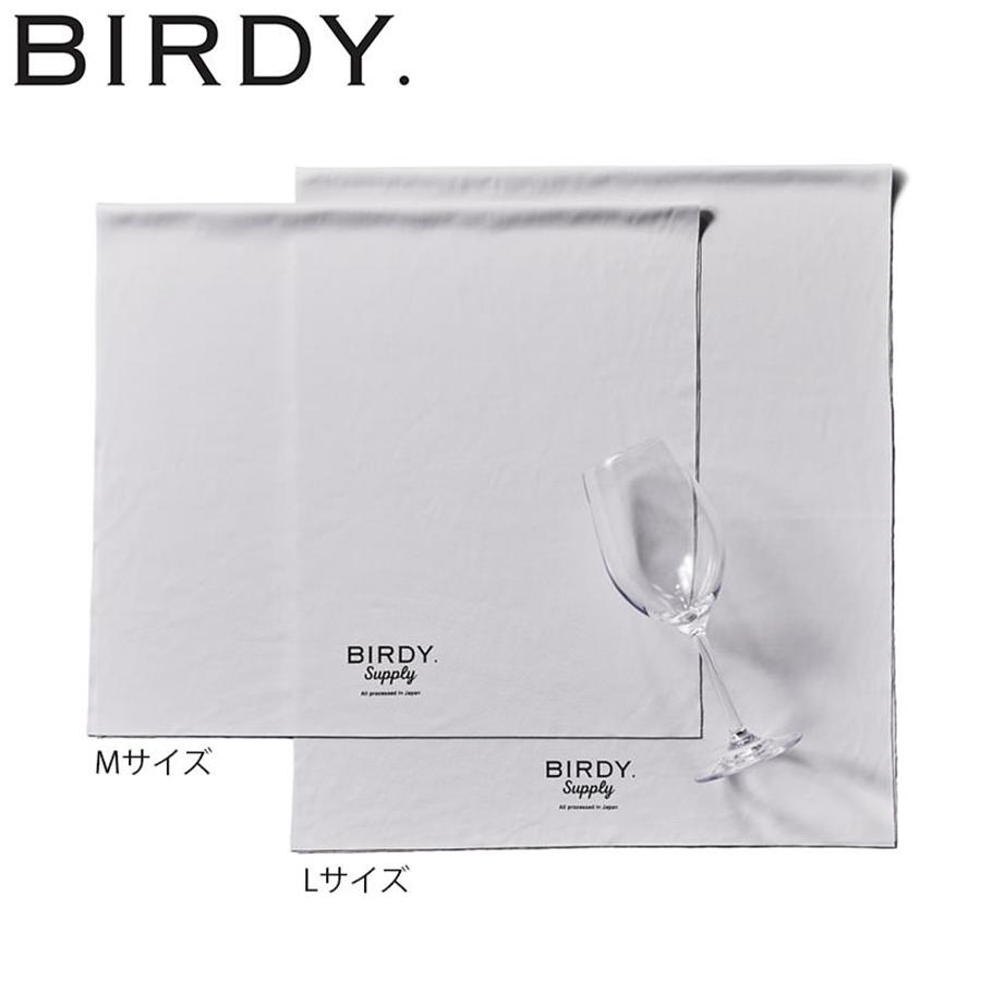 国際ブランド 超高品質なカクテルツール BIRDY. グラスタオル 予約販売 BY200GM M ※2枚1セット