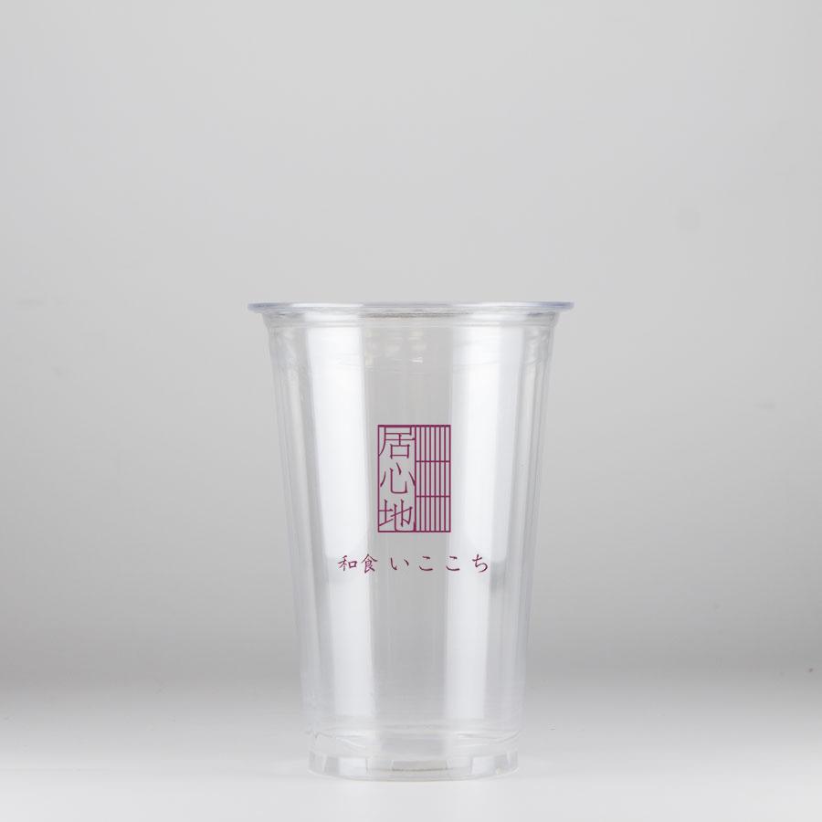 名入れプラカップ 10000個 300ml(10オンス) 77mm口径 T-77-300-Naire プラスチックカップ ※納期校了後約60日※メールでのやり取りが必要です