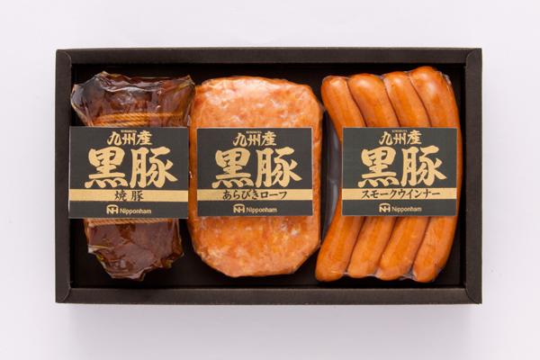 [お歳暮][日本ハム]【九州産黒豚】NO-30[送料無料] ハム ギフト セット 要冷蔵 工場直送 お歳暮 御歳暮 贈答 ギフト 焼豚 ウインナー あらびきローフ