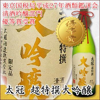 日本清酒720ml