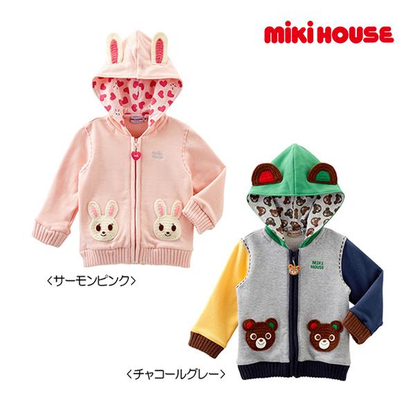 ミキハウス【MIKI HOUSE】プッチー&うさこ☆お耳つき パーカー(80cm・90cm)