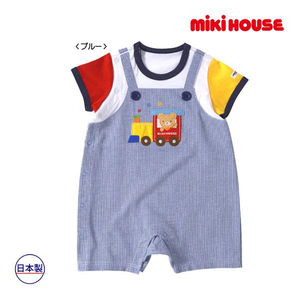 ミキハウス正規販売店/ミキハウス mikihouse 汽車ポッポ♪ショートオール(60cm・70cm・80cm)