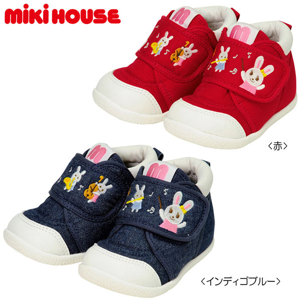 size 13cm Regular Tea Drinking Improves Your Health Mikihouse Baby Toddler Shoes