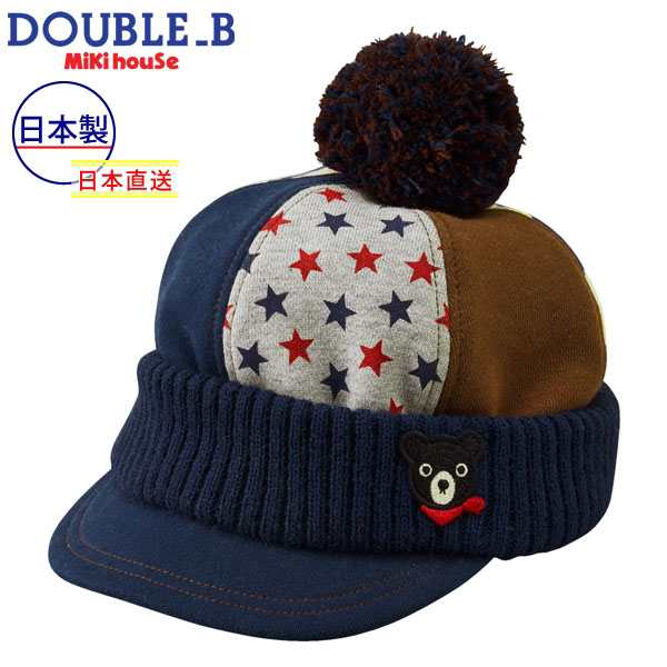 Double B multi-pattern ☆ Oslo cap (hat) <SS-L (46cm - 54cm)>