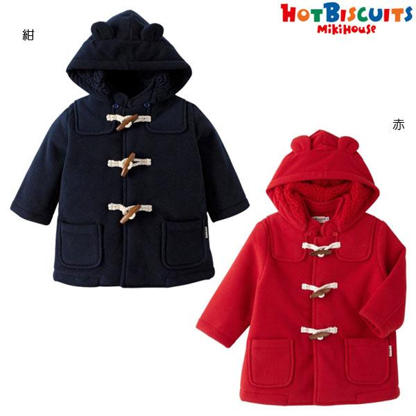 ホットビスケッツ【HOT BISCUITS】フリースボンディング☆ダッフルコート(80cm・90cm)