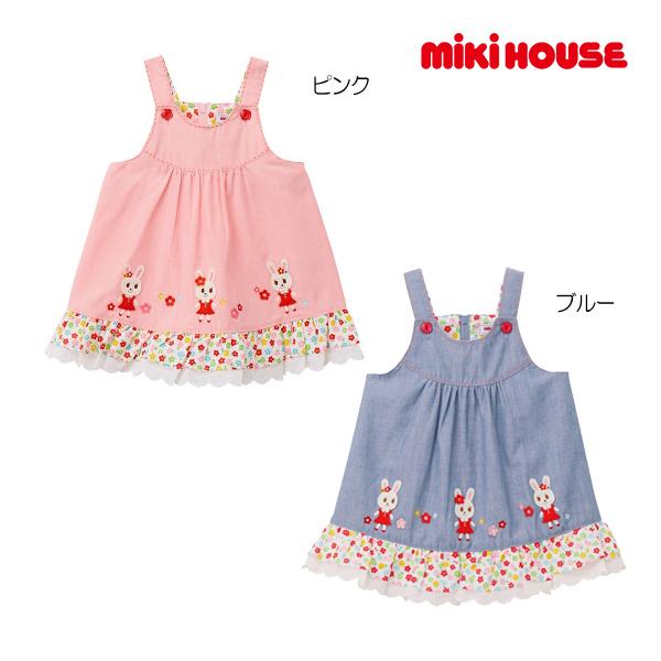 ミキハウス mikihouse うさこ☆プチフラワー♪ジャンパースカート(100cm・110cm)