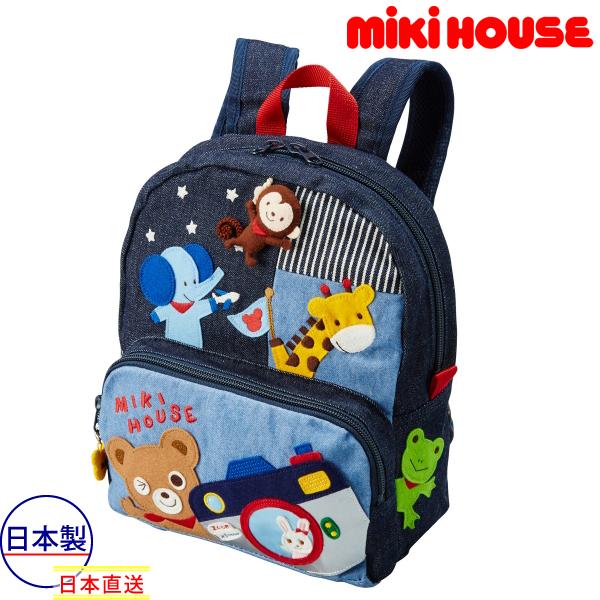 ミキハウス【MIKI HOUSE】プッチー&アニマル☆パッチワークリュック(容量4リットル)