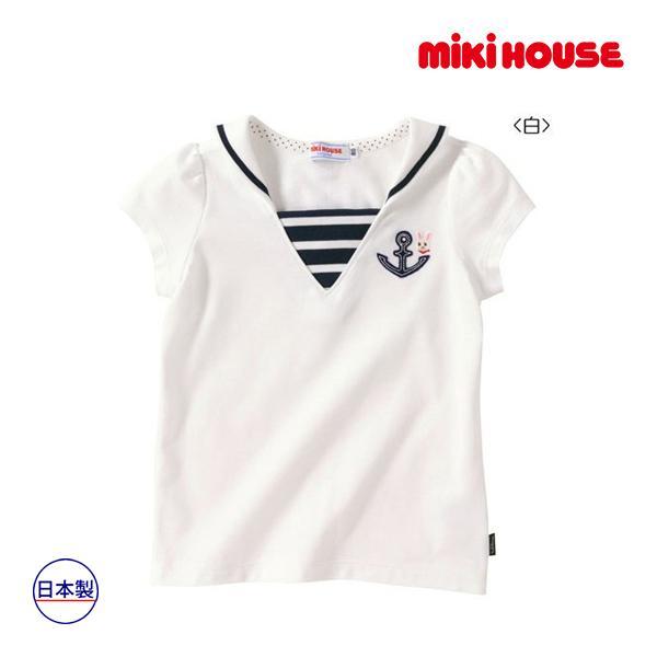 (海外販売専用)ミキハウス【MIKI HOUSE】セーラーカラー うさこ半袖Tシャツ (100cm・110cm)