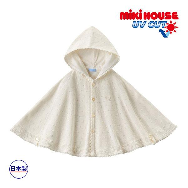 ミキハウス【MIKI HOUSE】(ベビー)上品な透かし編みケープ〈フリー(50cm-90cm)〉