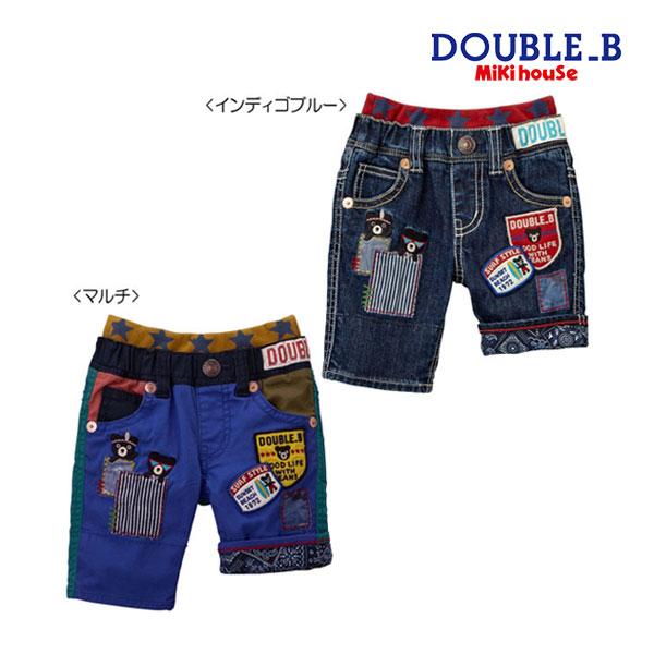 ダブルB【DOUBLE B】裾裏ペイズリー柄☆豪華ワッペンの7分丈パンツ(120cm・130cm)