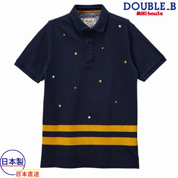 ダブルB【DOUBLE B】twoライン☆半袖ポロシャツ(大人用)S(155-165cm)