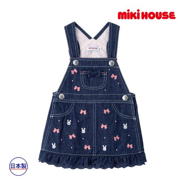 ミキハウス【MIKI HOUSE】うさこ 薄手のデニムジャンパースカート〈S-M(70cm-90cm)〉